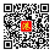 文登信息港微信公众号